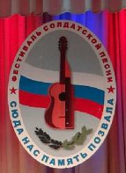 Солдатская песня 2018